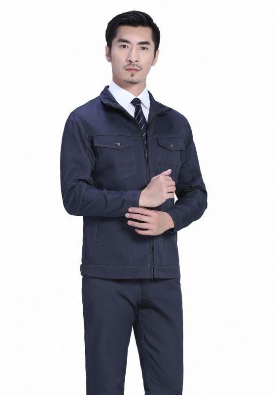 全棉工作服定制的特点及款式有哪些?
